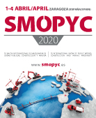 Anuncio SMOPYC 2020